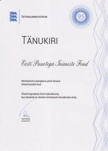 Ministri_tänu_w